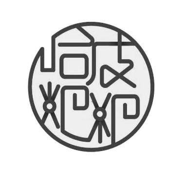 哈皮粑粑杏仁腐