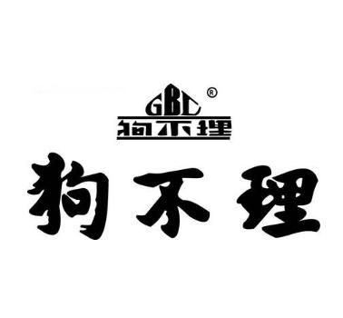 天津狗不理包子鋪