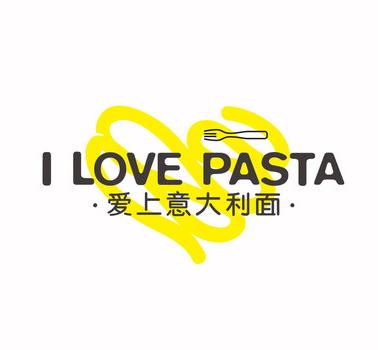 爱上意大利面
