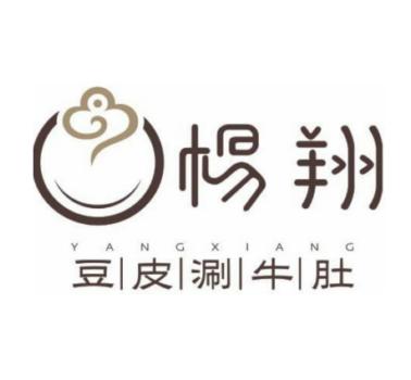 四川【豆皮涮牛肚】诚邀加盟