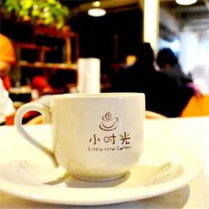 小时光奶茶