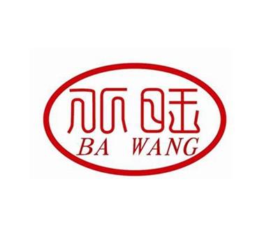 八旺阁串串香火锅