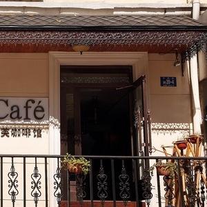 Cafe Zeit