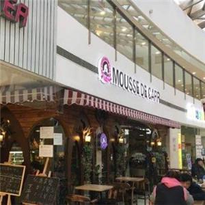 慕斯咖尔MOUSSE DE CARR Caffe小站
