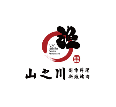山之川日本料理