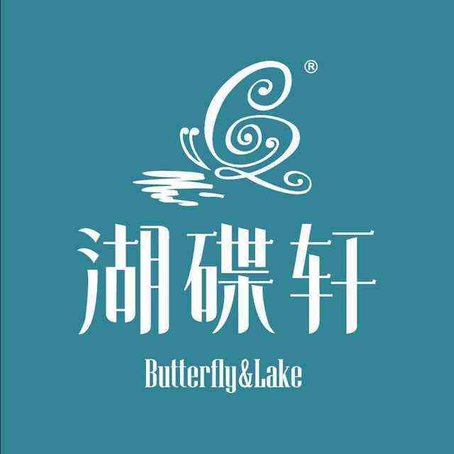 湖碟轩私厨坊