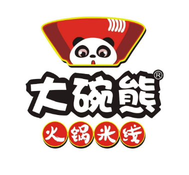大碗熊火鍋米線