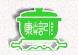 康記蔥花餅砂鍋鋪