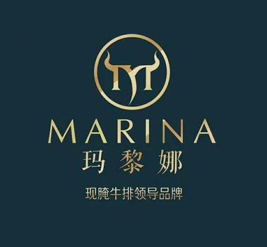玛黎娜牛排坊