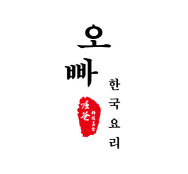 喔爸韩国料理