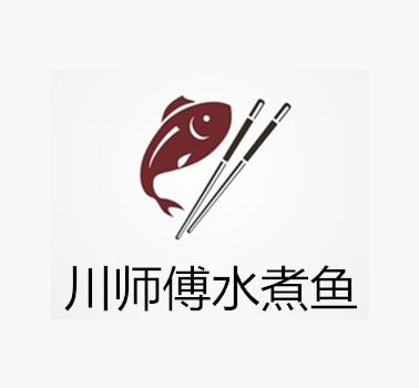 川师傅水煮鱼