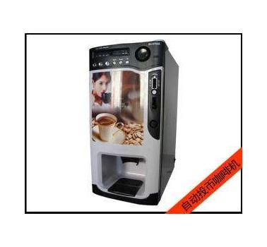 投幣咖啡機