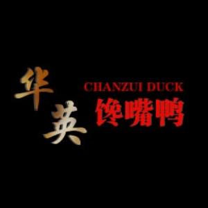华英馋嘴鸭