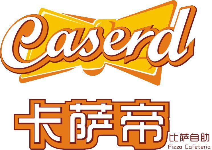 卡萨帝西餐厅