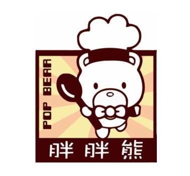 胖胖熊冒菜