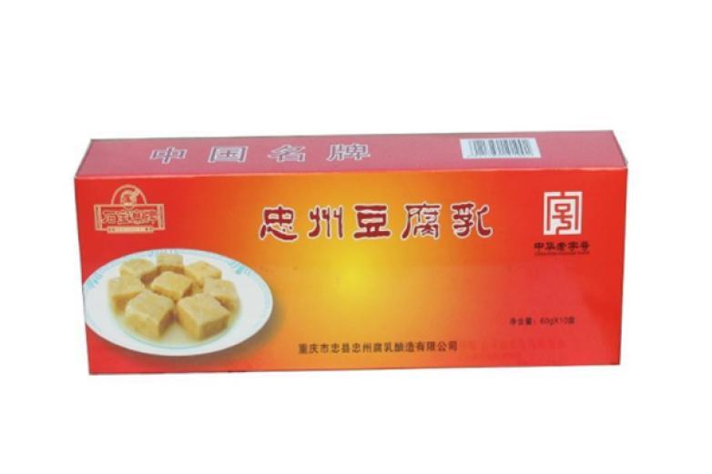 忠州豆腐乳加盟