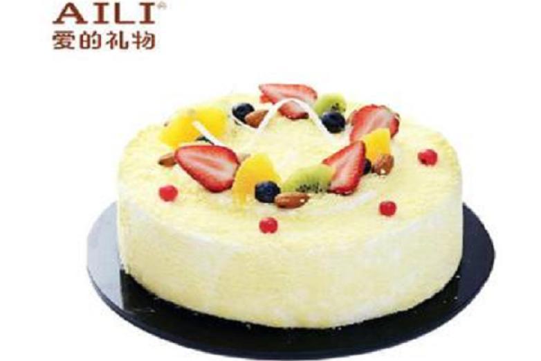 aili蛋糕店