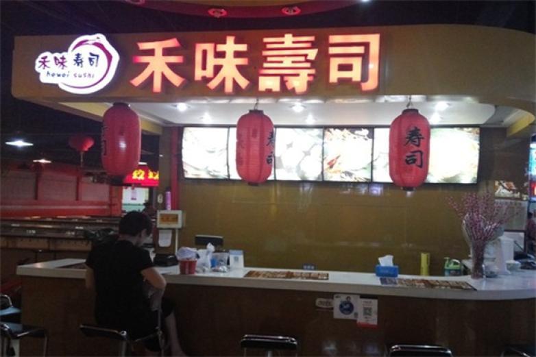 禾味寿司银行不能转账365bet_365bet 盈亏指数_365bet体育比分