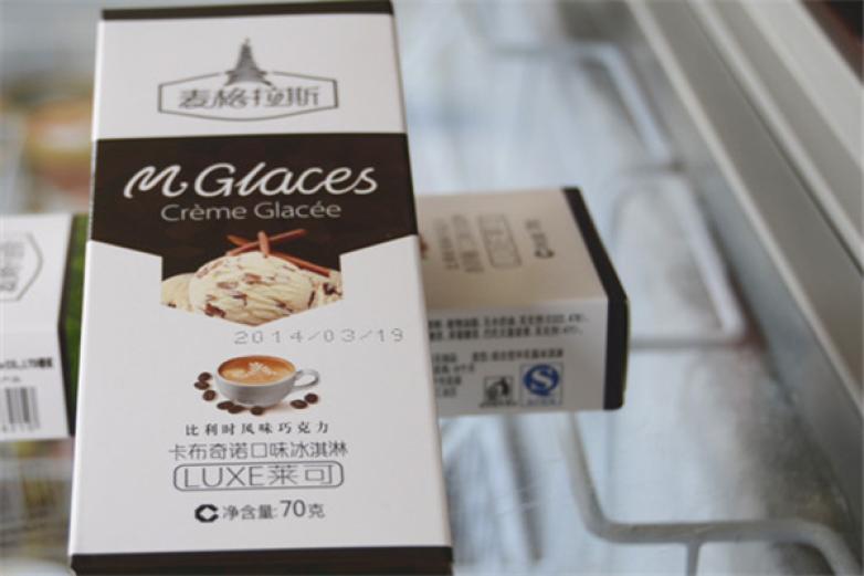 mglaces冰淇淋银行不能转账365bet_365bet 盈亏指数_365bet体育比分