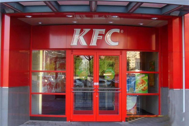 肯德基KFC加盟