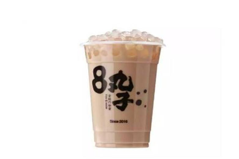 8丸子奶茶银行不能转账365bet_365bet 盈亏指数_365bet体育比分