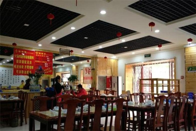 滄州火鍋雞加盟