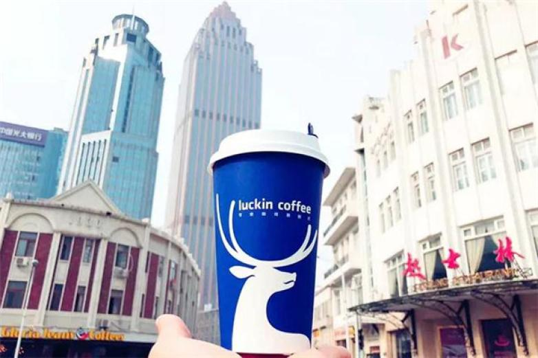 小蓝杯咖啡加盟
