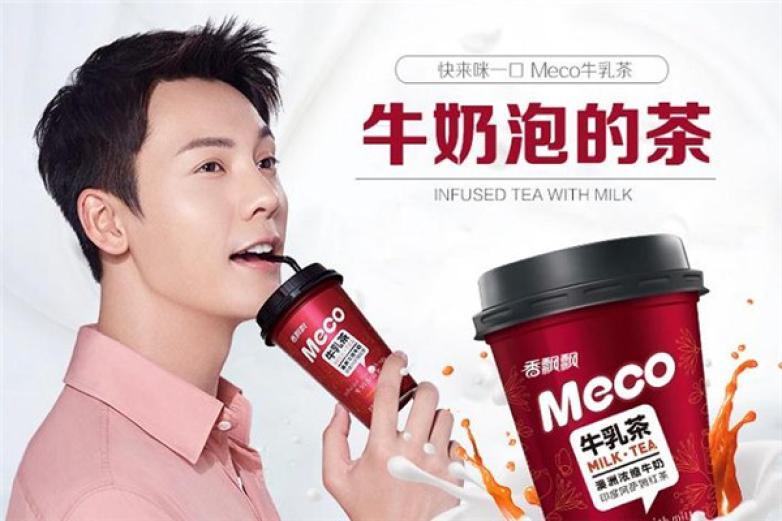 MECO牛乳茶银行不能转账365bet_365bet 盈亏指数_365bet体育比分