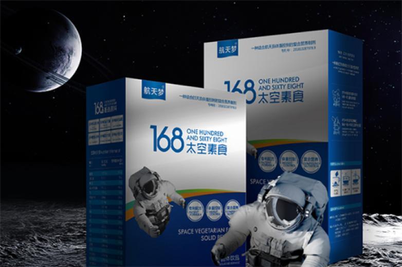 168太空素食加盟