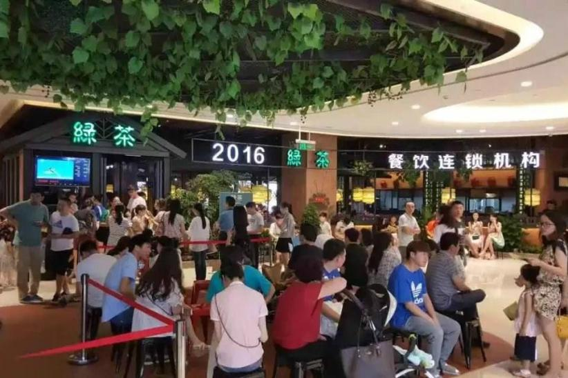 绿茶餐厅加盟