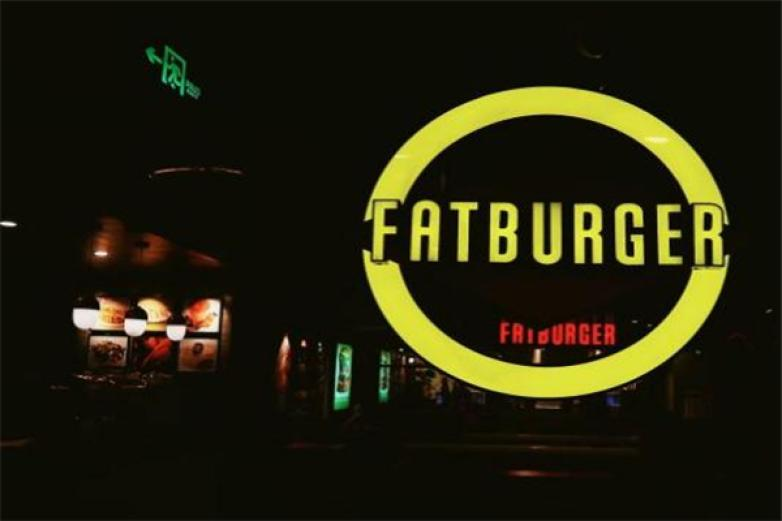 FATBURGER特富客汉堡加盟
