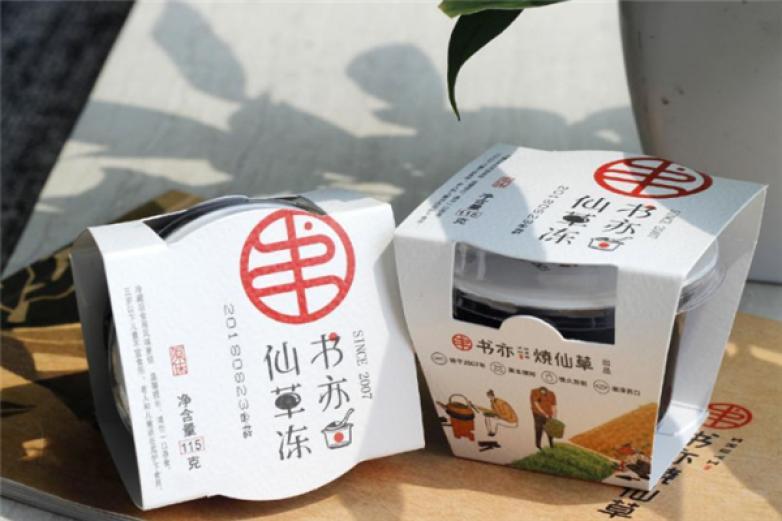 书亦奶茶加盟