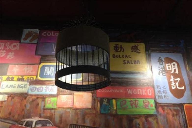 明记港式餐厅加盟