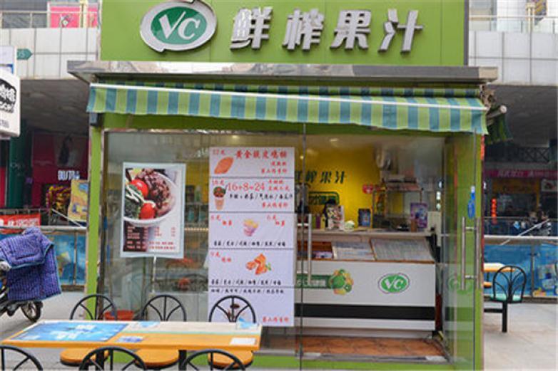VC鲜榨果汁加盟