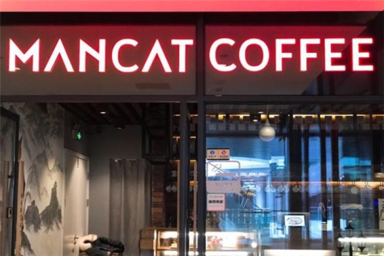 MANCAT COFFEE漫猫咖啡加盟