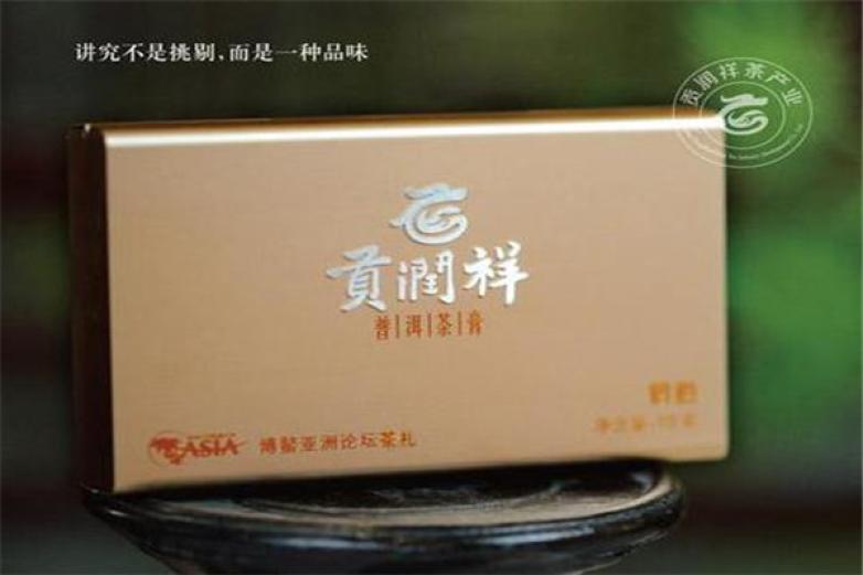 贡润祥普洱茶膏加盟