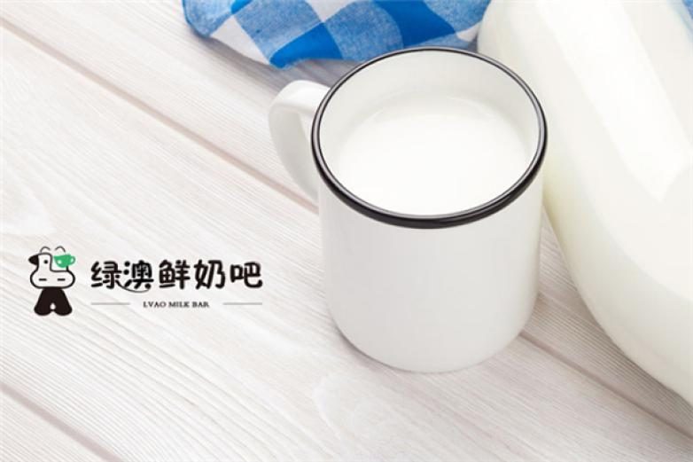 绿澳鲜奶吧加盟