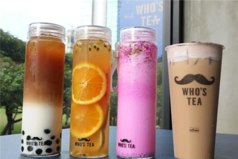 胡子茶加盟