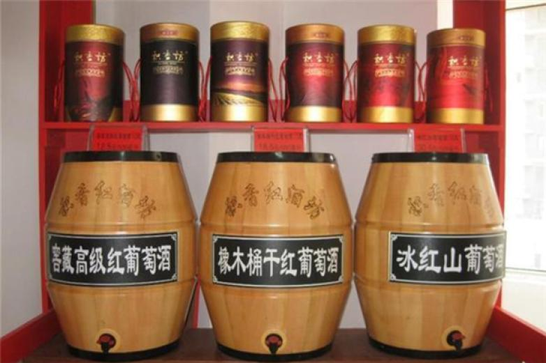积香坊酒业加盟