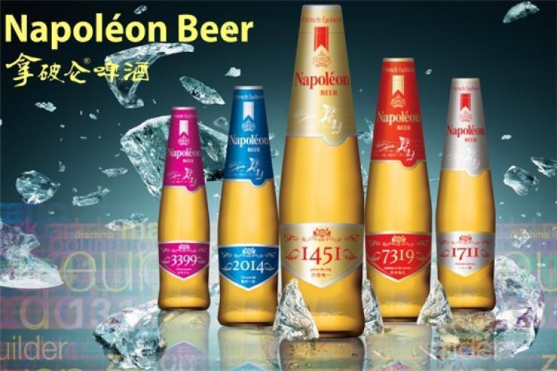 拿破仑啤酒加盟