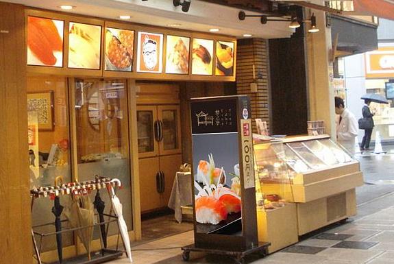 寿司店能赚钱吗 开寿司店费用是多少