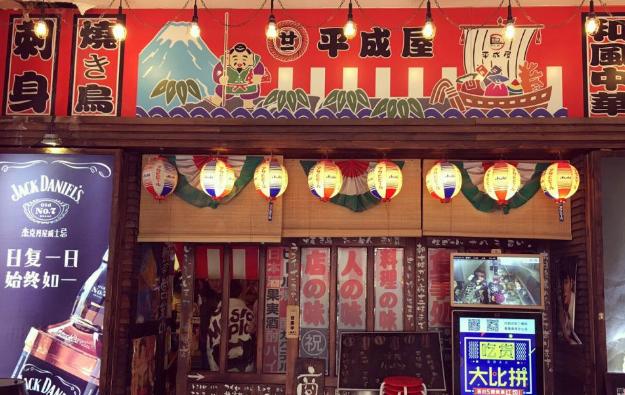 上海日韩料理怎么加盟