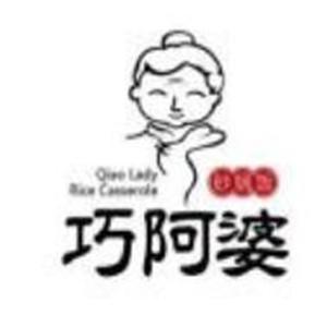 巧阿婆中式快餐