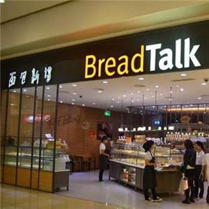 面包语烘焙