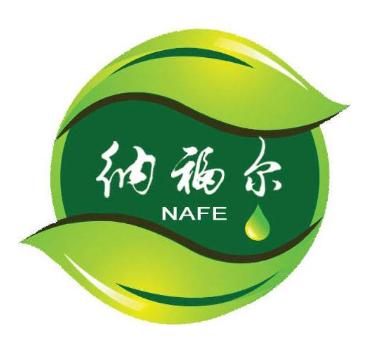 纳福尔山茶油