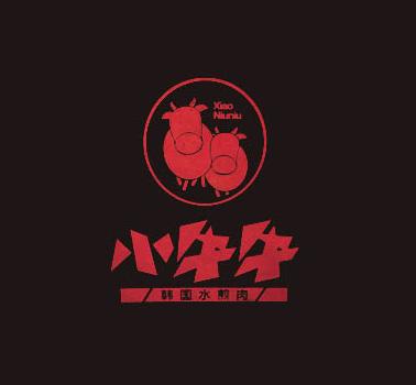 小牛牛韓國水煎肉
