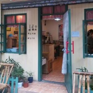 泉河DIY蛋糕房