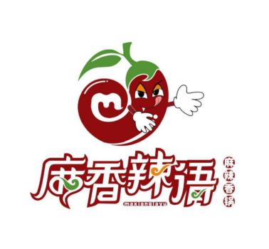 麻香辣語香鍋