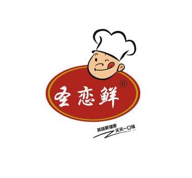 圣恋鲜烤肉拌饭