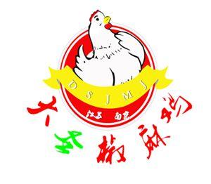大圣椒麻雞